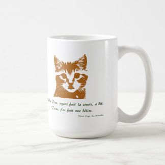 Mug: The Cat Coffee Mug