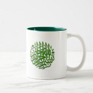Mug with Bismillah (Green)