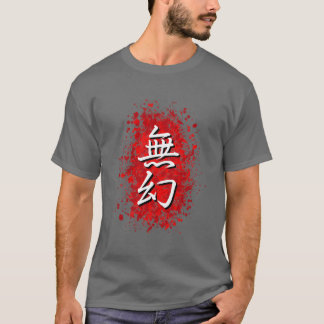Mugen on Red Paint Spatter T-Shirt