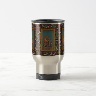 Mughal Indian India Islam Persian Persia Elephant Travel Mug