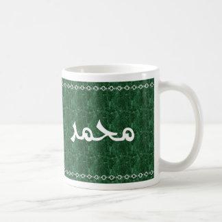 Muhamed in Arabic Classy Green Mug
