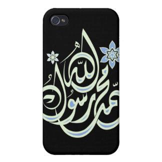 Muhammad Rasul Allah - Arabic Islamic Calligraphy Cover For iPhone 4