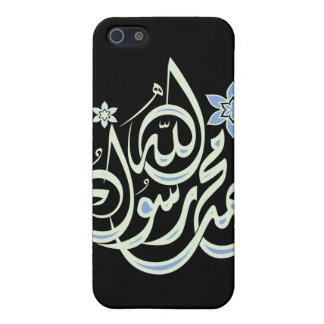 Muhammad Rasul Allah - Arabic Islamic Calligraphy iPhone 5 Cover