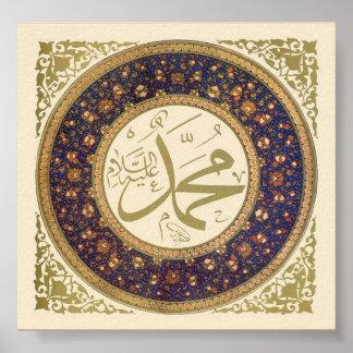 Muhammad (saws) poster