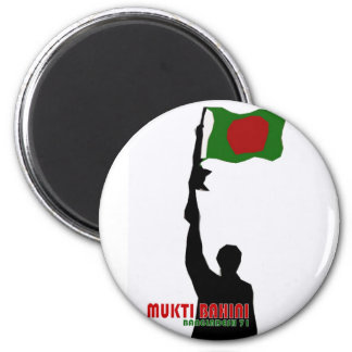 Mukti Bahini 9 2 Inch Round Magnet