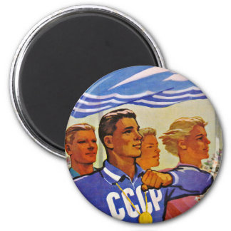Multiply the Ranks of Soviet Sportsmen Magnet