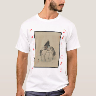 Musashi Designs Fat Guy Little Horse T-Shirt
