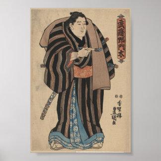 Musashi No Monta Vintage Japanese Art Poster