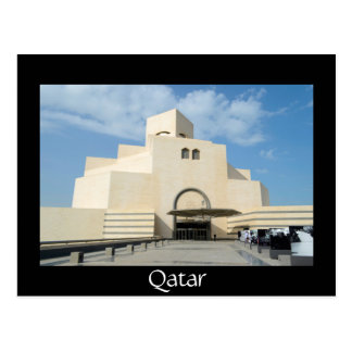 Museum of Islamic Arts, Qatar black postcard