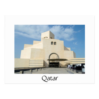 Museum of Islamic Arts, Qatar white postcard