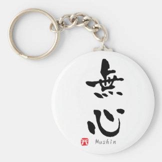 Mushin' KANJI (Budo terms) Basic Round Button Keychain