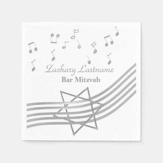 Music Bar Mitzvah Silver Paper Napkin