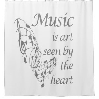 Music is Art seen by the Heart Inspirational Quote
