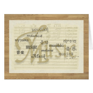 Music Is Universal Language, Oversized Version Card