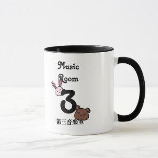 Music Room 3 Mug