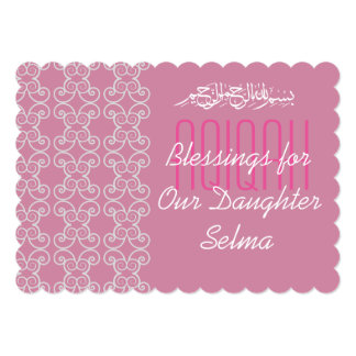 Muslim baby girl pink Aqiqah Islamic Card