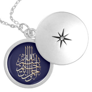Muslim Bismillah Islam Islamic Arabic writing Silver Plated Necklace