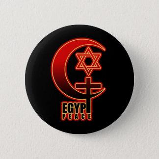 Muslim Christian Jew EGYPT PEACE 2 Inch Round Button