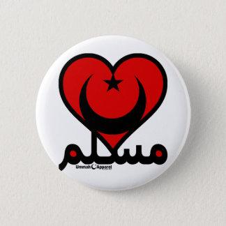 Muslim Heart 2 Inch Round Button