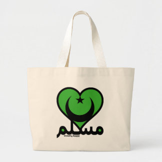 Muslim Heart Large Tote Bag