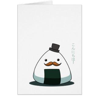 Mustache-giri Greeting Card