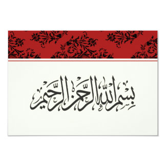 Musulmans islamiques royaux rouges de fiançailles bristol