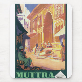 Muttra Krishna Temple Mouse Pad