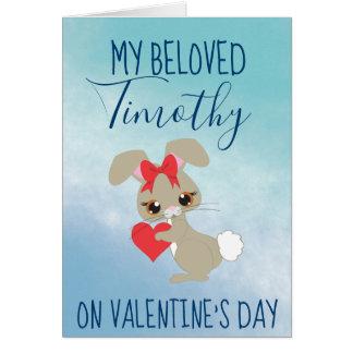 My Beloved Valentine Card