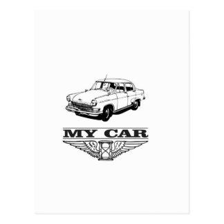 my car solid steel postcard