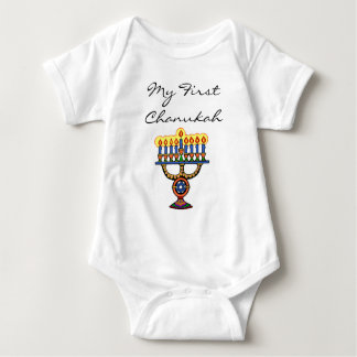 My First Chanukah Baby Bodysuit