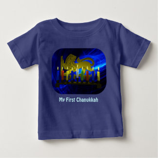 My First Chanukkah Brass Lion Menorah Baby T-Shirt