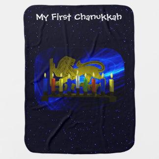 My First Chanukkah Brass Lion Menorah Swaddle Blanket