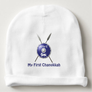 My First Chanukkah - Maccabee Shield And Spears Baby Beanie