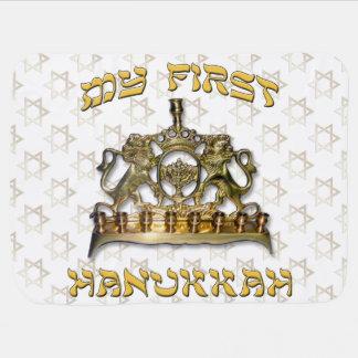 My First Hanukkah Baby Blanket