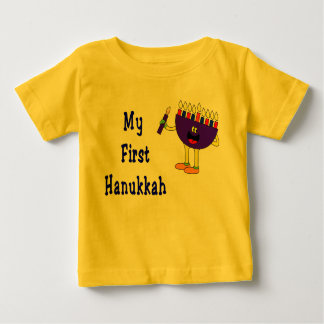 My First Hanukkah Baby T-Shirt
