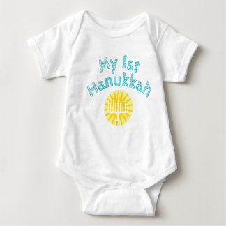 My First Hanukkah Shirt