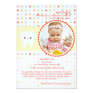 My First Tooth Photo Invitation