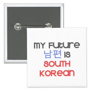 My Future Nampyeon is South Korean 2 Inch Square Button