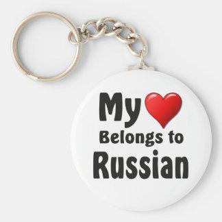 My heart Belongs to Russian Keychain