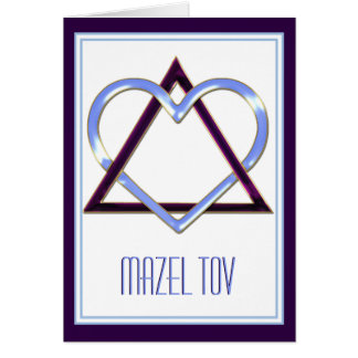 My Jewish Heart Card