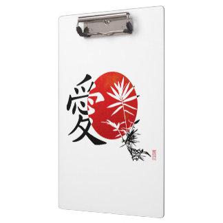 My Kanji Love Clipboards