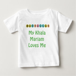 My Khala (aunt) loves me (name can be changed) Baby T-Shirt