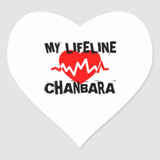 MY LIFE LINA CHANBARA MARTIAL ARTS DESIGNS HEART STICKER