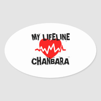 MY LIFE LINA CHANBARA MARTIAL ARTS DESIGNS OVAL STICKER