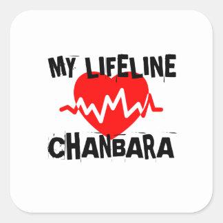 MY LIFE LINA CHANBARA MARTIAL ARTS DESIGNS SQUARE STICKER