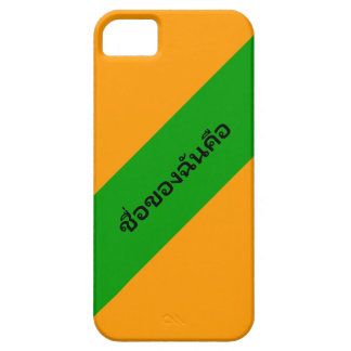 My name in a foreign language iPhone 5 cases