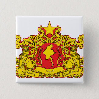Myanmar Coat of Arms detail 2 Inch Square Button