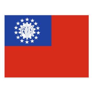 Myanmar Flag 1974-2010 Postcard