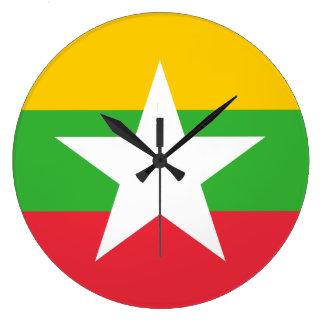 Myanmar Flag Large Clock