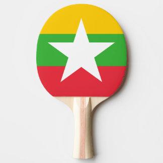 Myanmar Flag Ping Pong Paddle